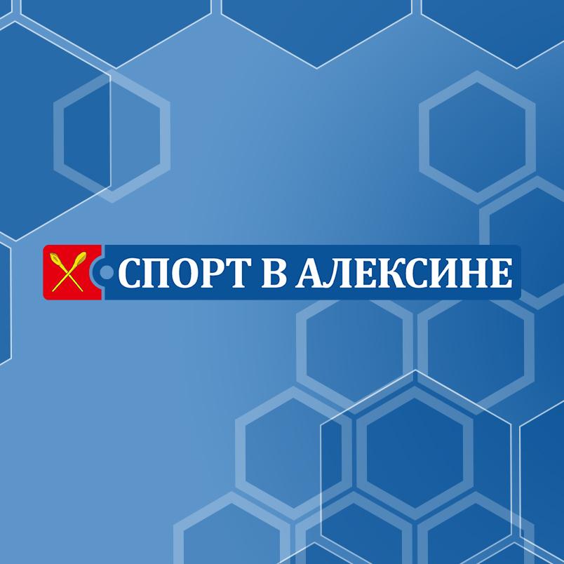 Всероссийский турнир по вольной борьбе среди юношей и девушек