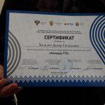 Подиум Халидова Дамира на Всероссийском этапе Летнего фестиваля ВФСК ГТО