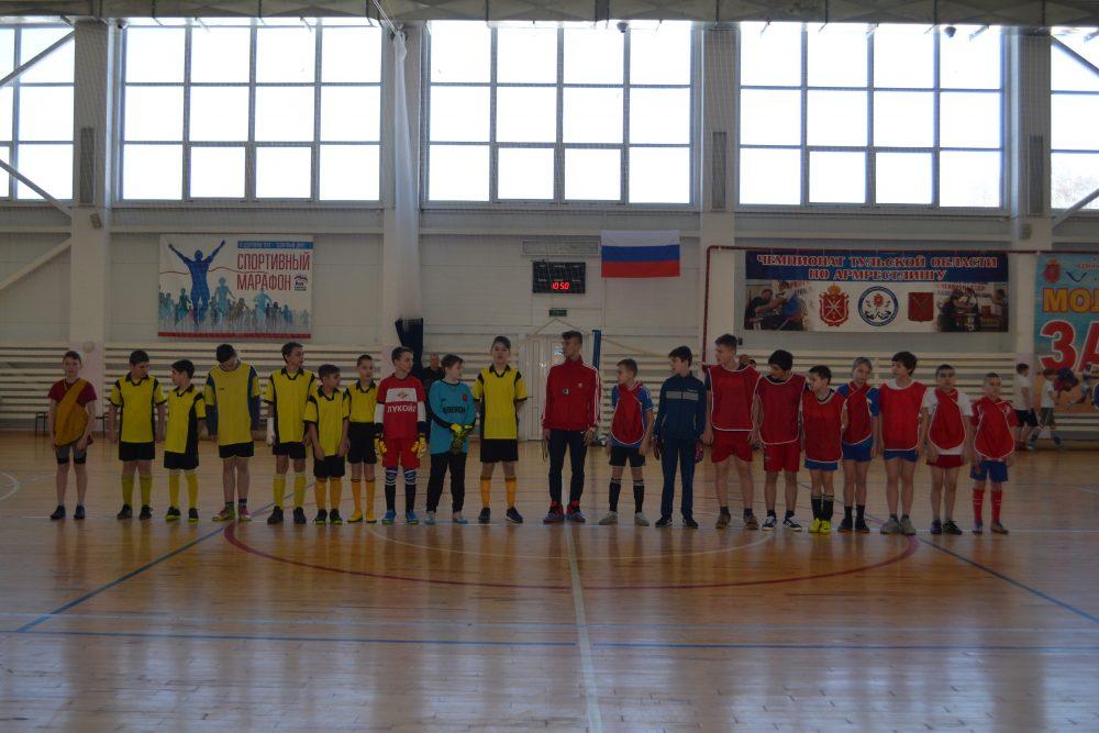 Открытое первенство МБУ ДО ДЮСШ №3 «Атлет» по мини-футболу