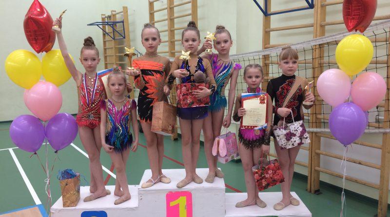Открытый турнир по художественной гимнастике «Подснежники»