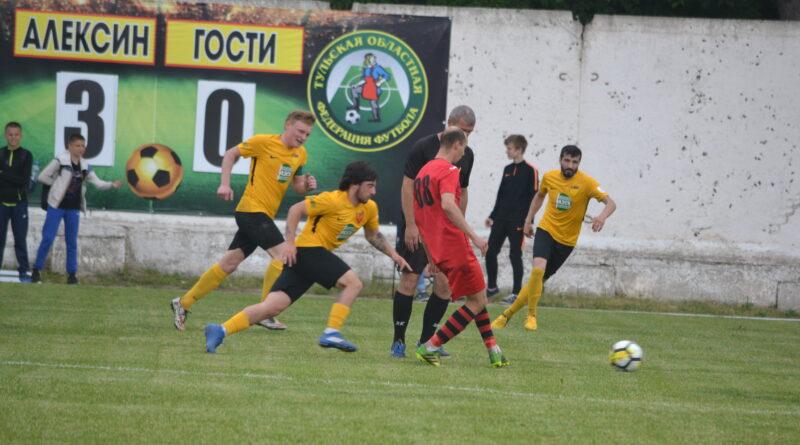 Чемпионат Тульской области по футболу 18 мая 2019