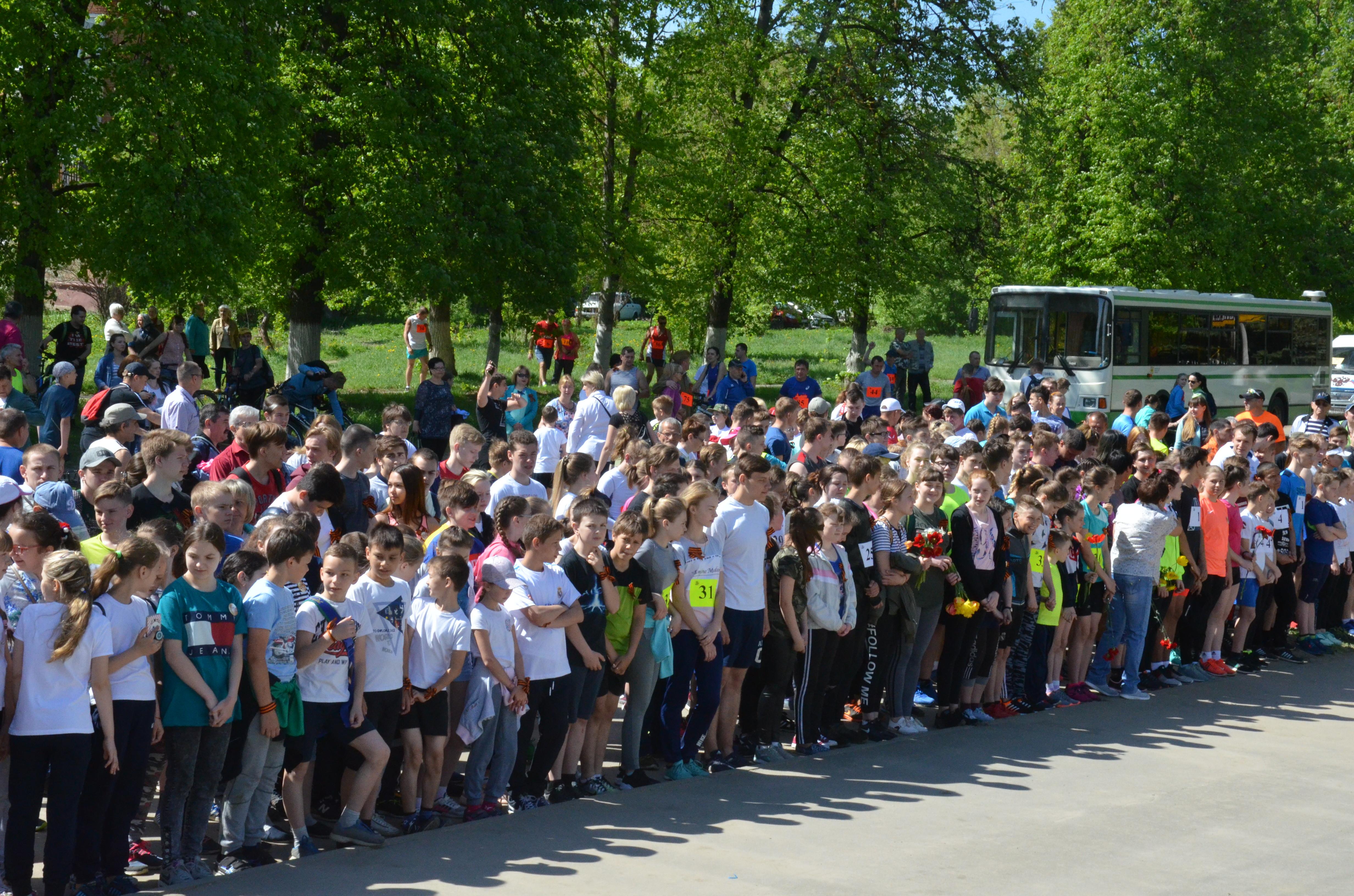 Информация по ограничению движения во время проведения пробега «Алексин-Курган Славы»