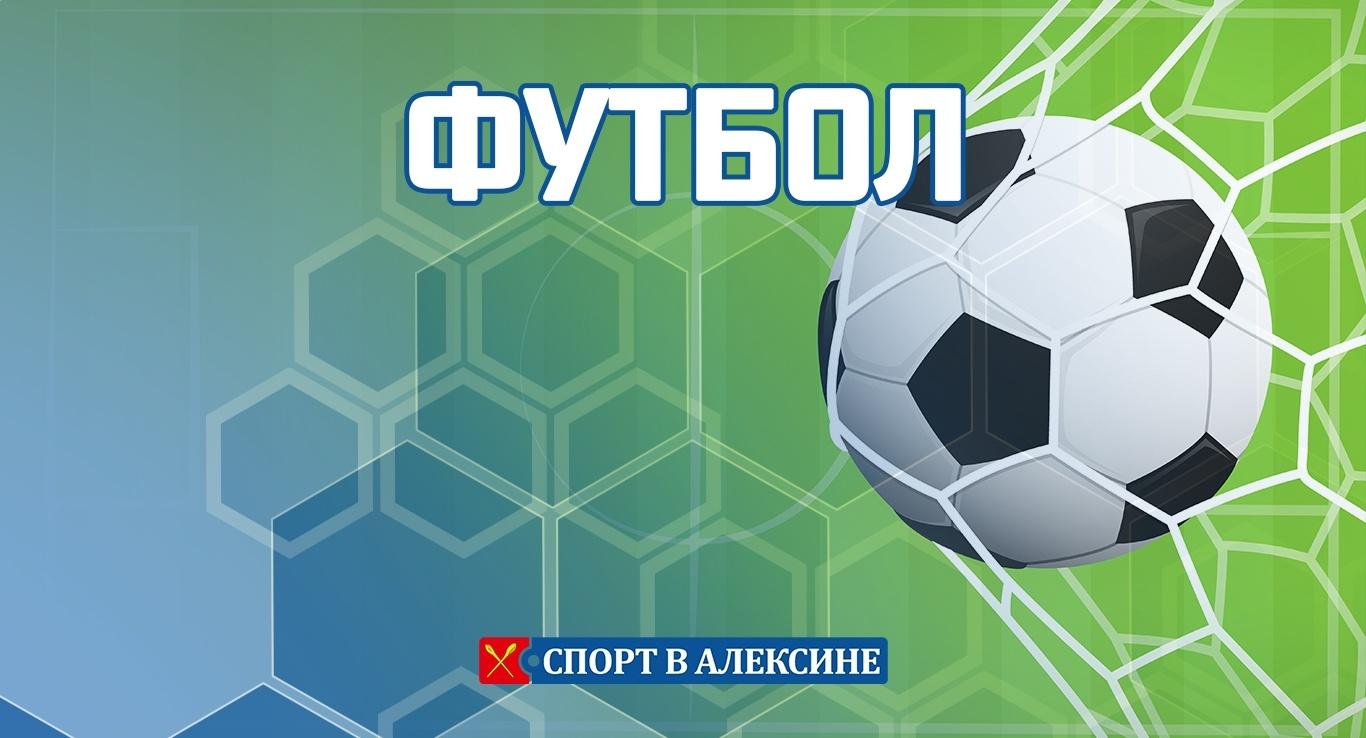 Открытое первенство МБУ ДО ДЮСШ №3 АТЛЕТ по мини-футболу
