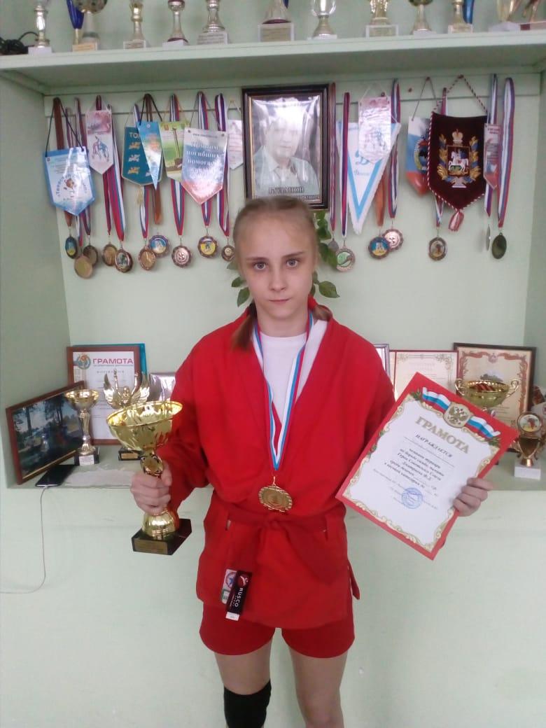Плеханова Виктория — победитель турнира по самбо в городе Клин