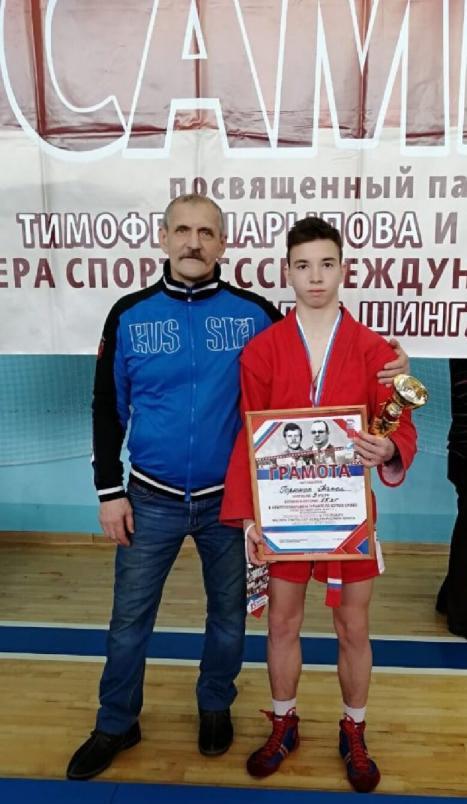 Межрегиональный турнир по самбо в Алексине