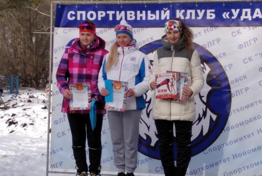 Региональные соревнования по лыжным гонкам