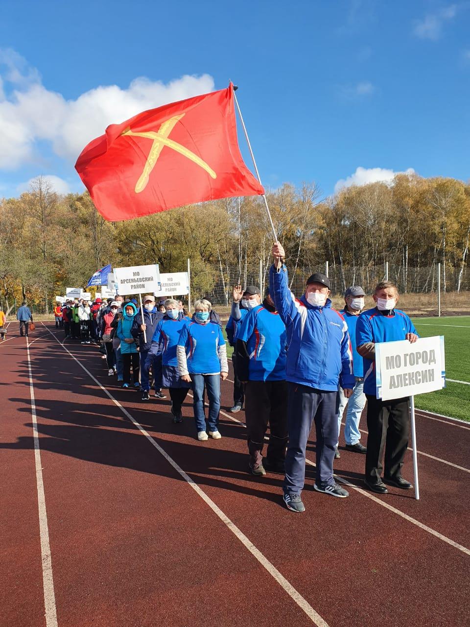 Алексинские  любители здорового образа жизни приняли участие в региональном фестивале спорта и здоровья