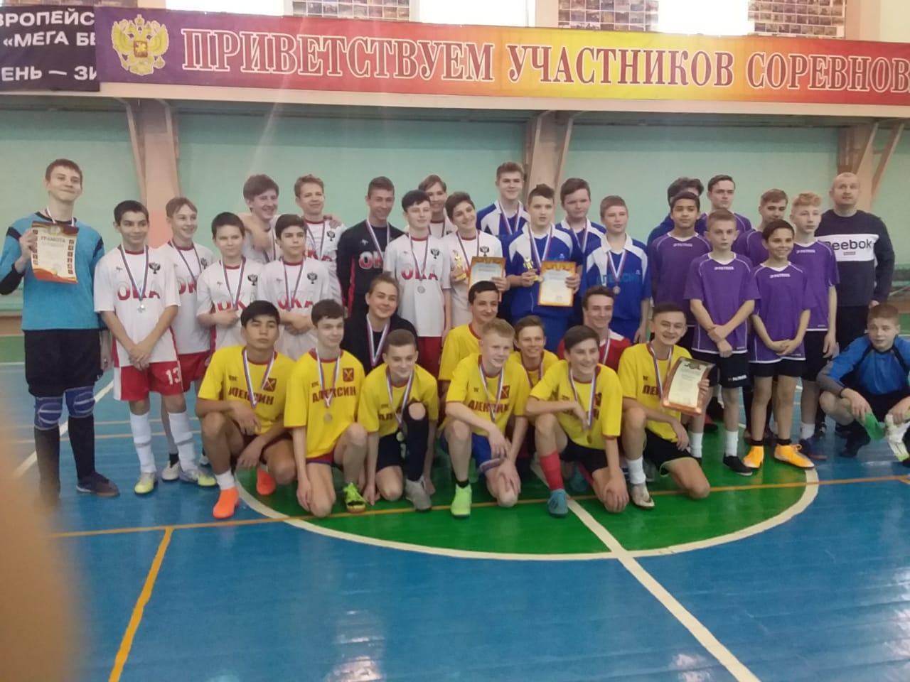 Открытое первенство ДЮСШ № 3 «Атлет» по мини-футболу