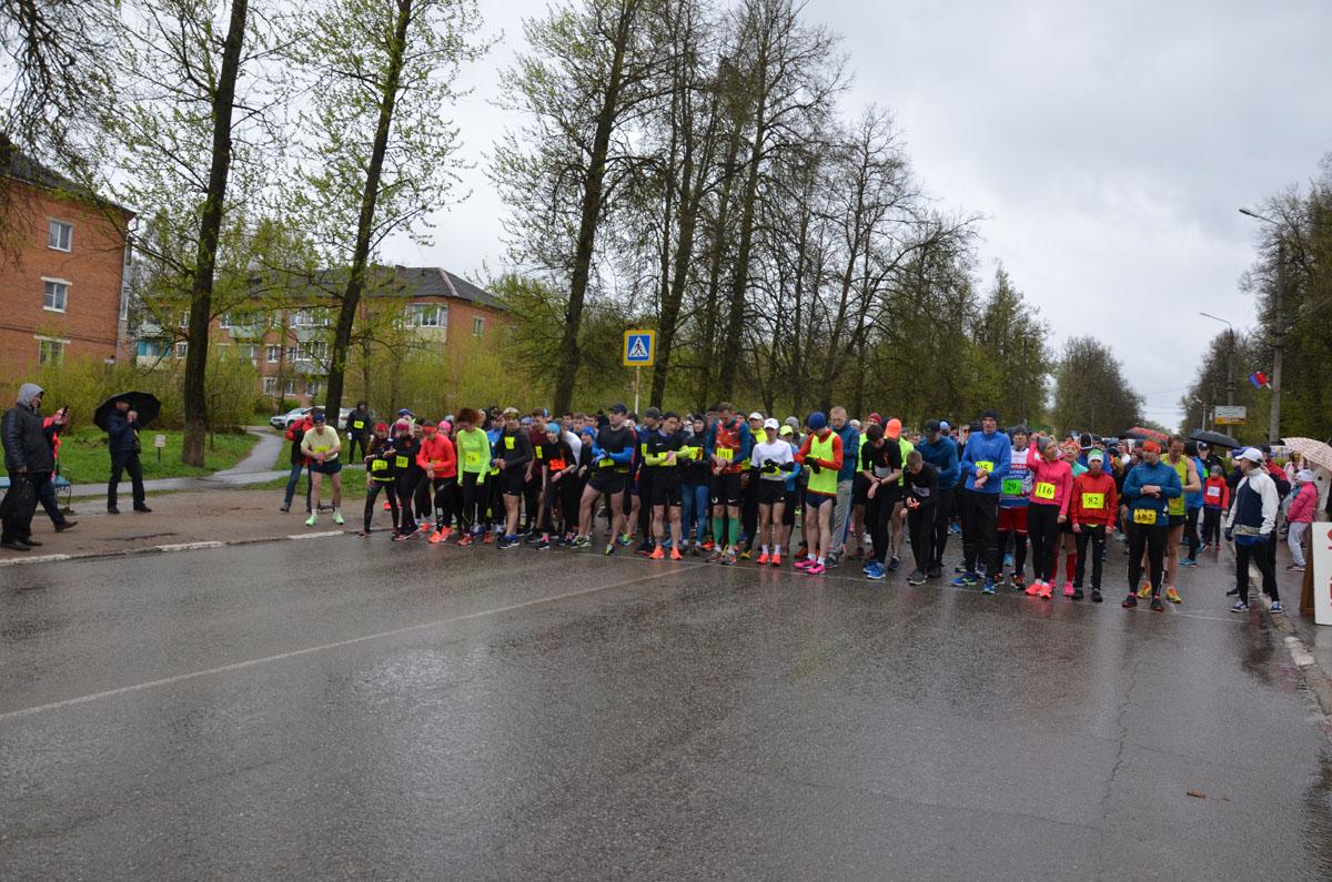 Фотоальбом 55-го традиционного легкоатлетического пробега «АЛЕКСИН — КУРГАН СЛАВЫ»